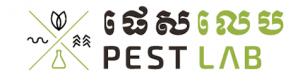 Pest Lab Exterminator Siem Reap